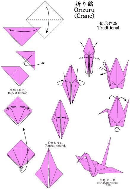 Paper Crane Instructions Origami Pinterest Paper Cranes