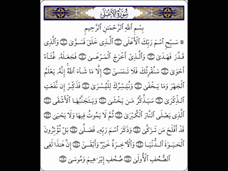 سورة البينة Google Zoeken Quran Math Math Equations