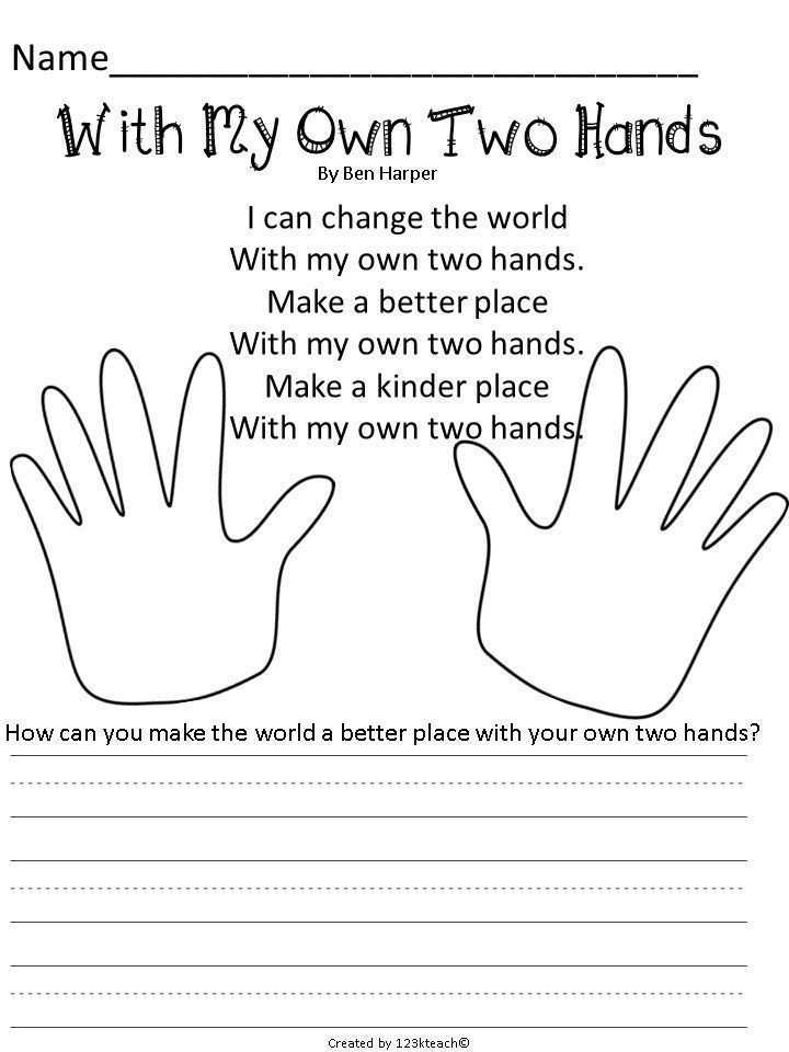 Getting Ready for Martin Luther King Jr Day Students, Luther and - copy coloring pages of dr martin luther king jr