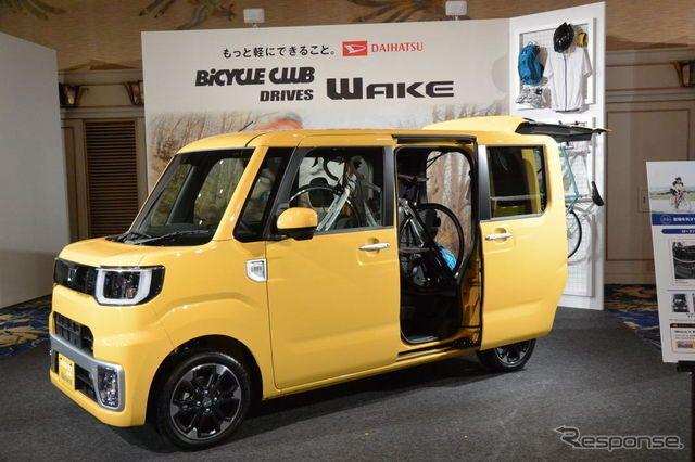 Jika Di Indonesia Pernah Diperkenalkan Dengan Si Mobil Kecil