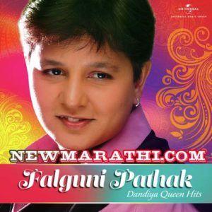 Best Songs Of Falguni Pathak Nonstop Mp3 Songs Free Download Mp3 Song Mp3 Song Download Songs