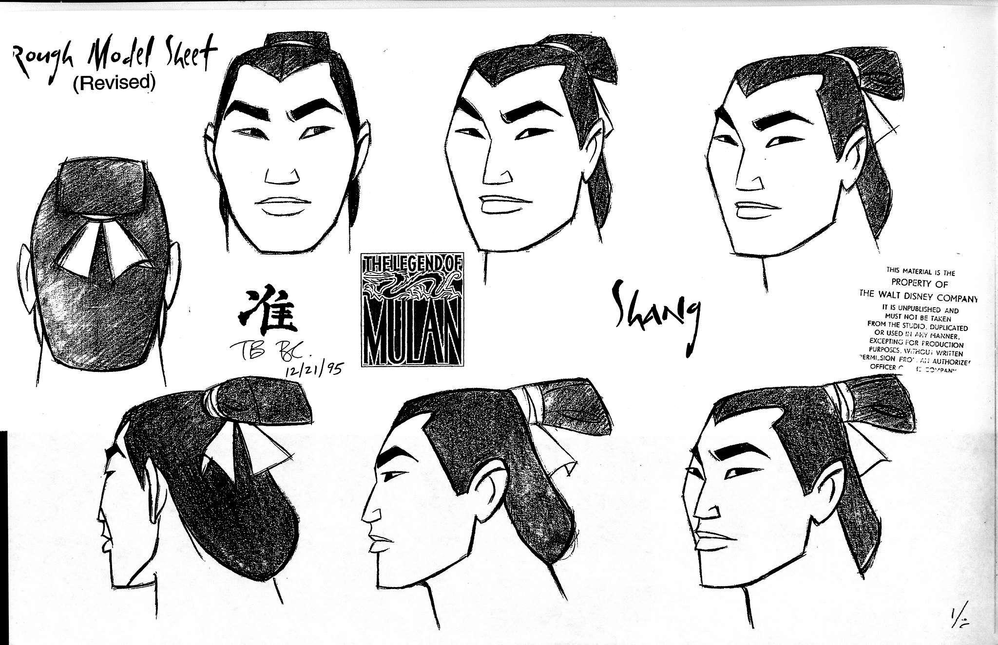 "Shang model sheet from ""Mulan""  Design de personagens, Desenhos"