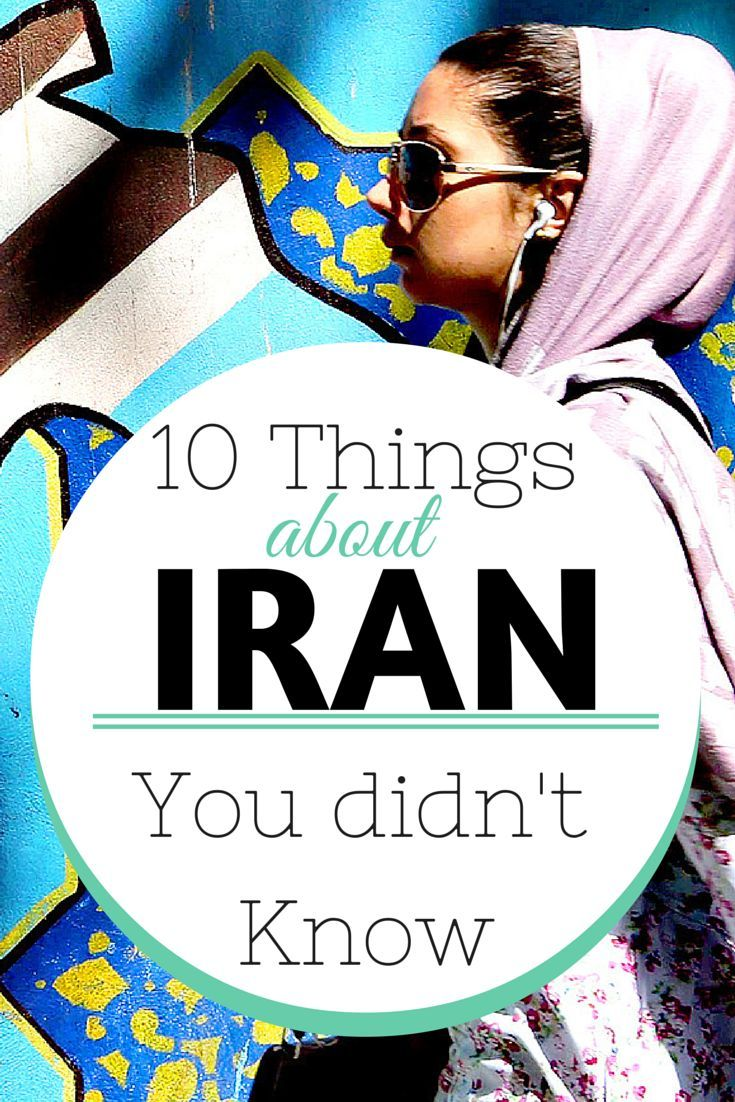 10 Things about Iran You didn't Know | Iran Persia | Iran ...