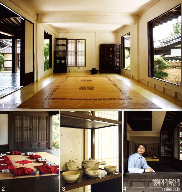 Casa felice piena di vento progetta la tua vita e il proprietario che hanok trova l - Progetta la tua casa ...