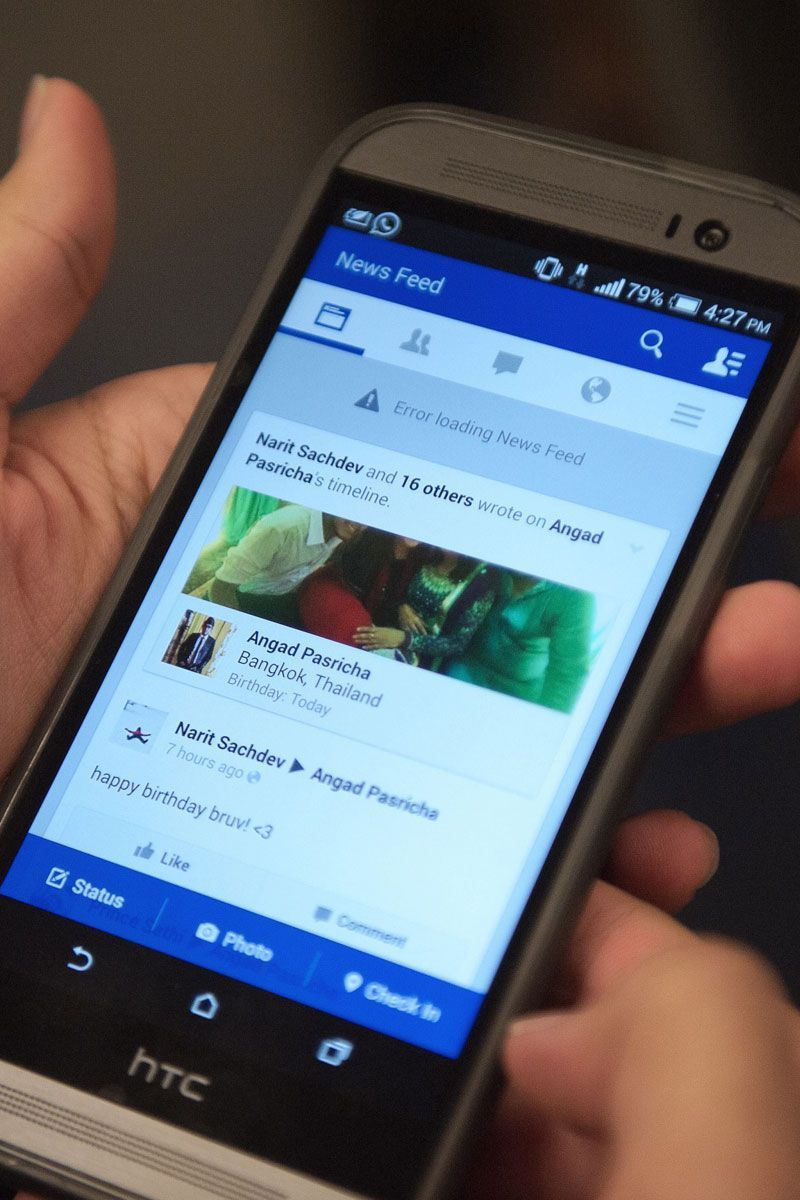 How to find out if someone has blocked you on Facebook