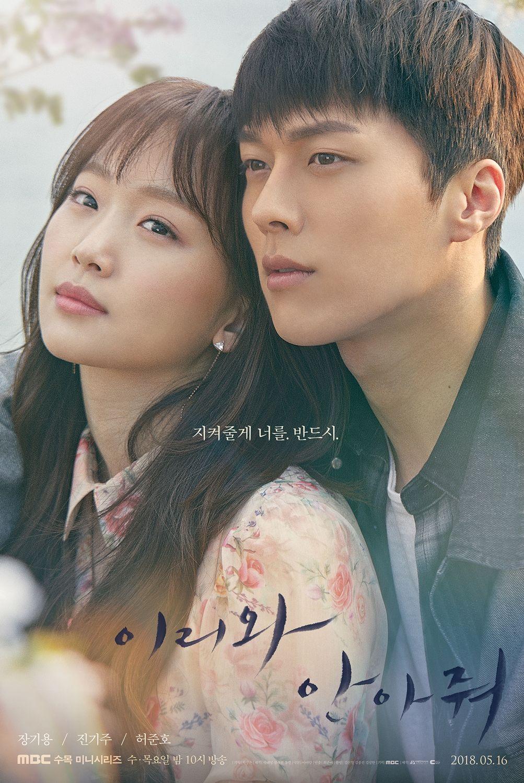 10 Best Action Thriller Romance K Dramas To Have On Your Watchlist Kpopmap Korean Drama Korean Drama Tv All Korean Drama