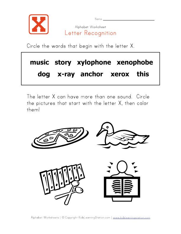 Worksheets X Words For Kids words that start with the letter x childrens worksheets x