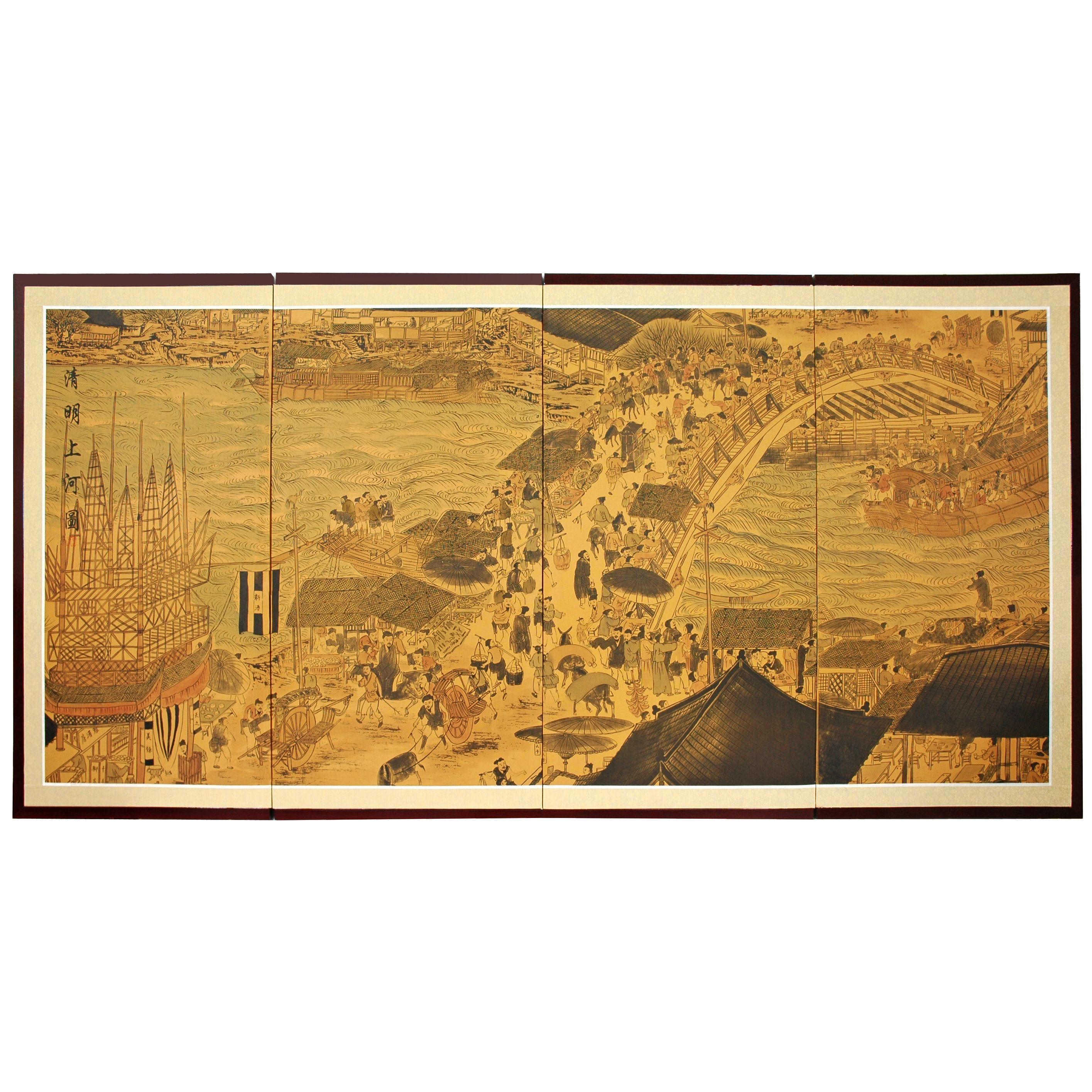 Ching Ming Festival Silkscreen