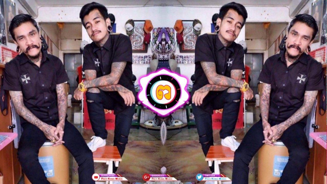 គ្មានអ្នកណាកែចិត្តបង remix khmer remix
