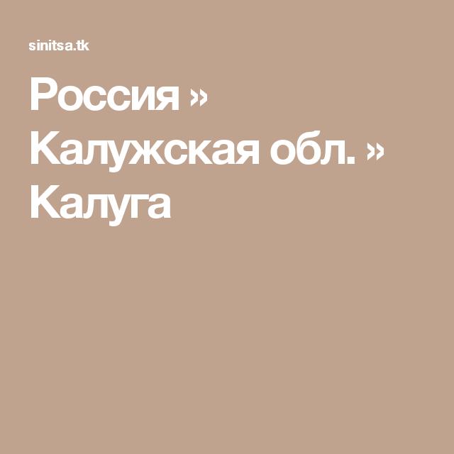 Объявление подать россия дать объявление в газету нясвижски час