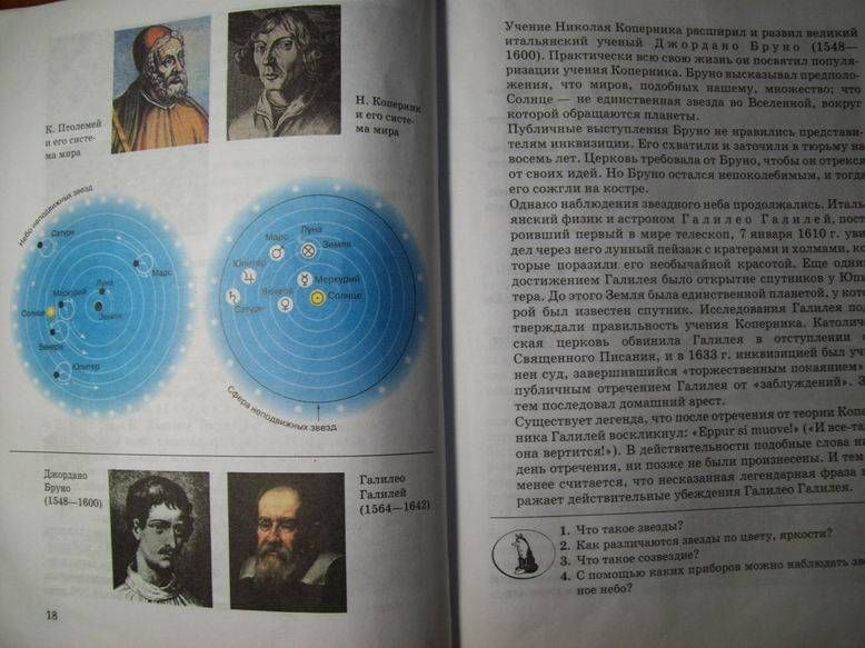 Практическая работа по географии 8 класс н.в мунич