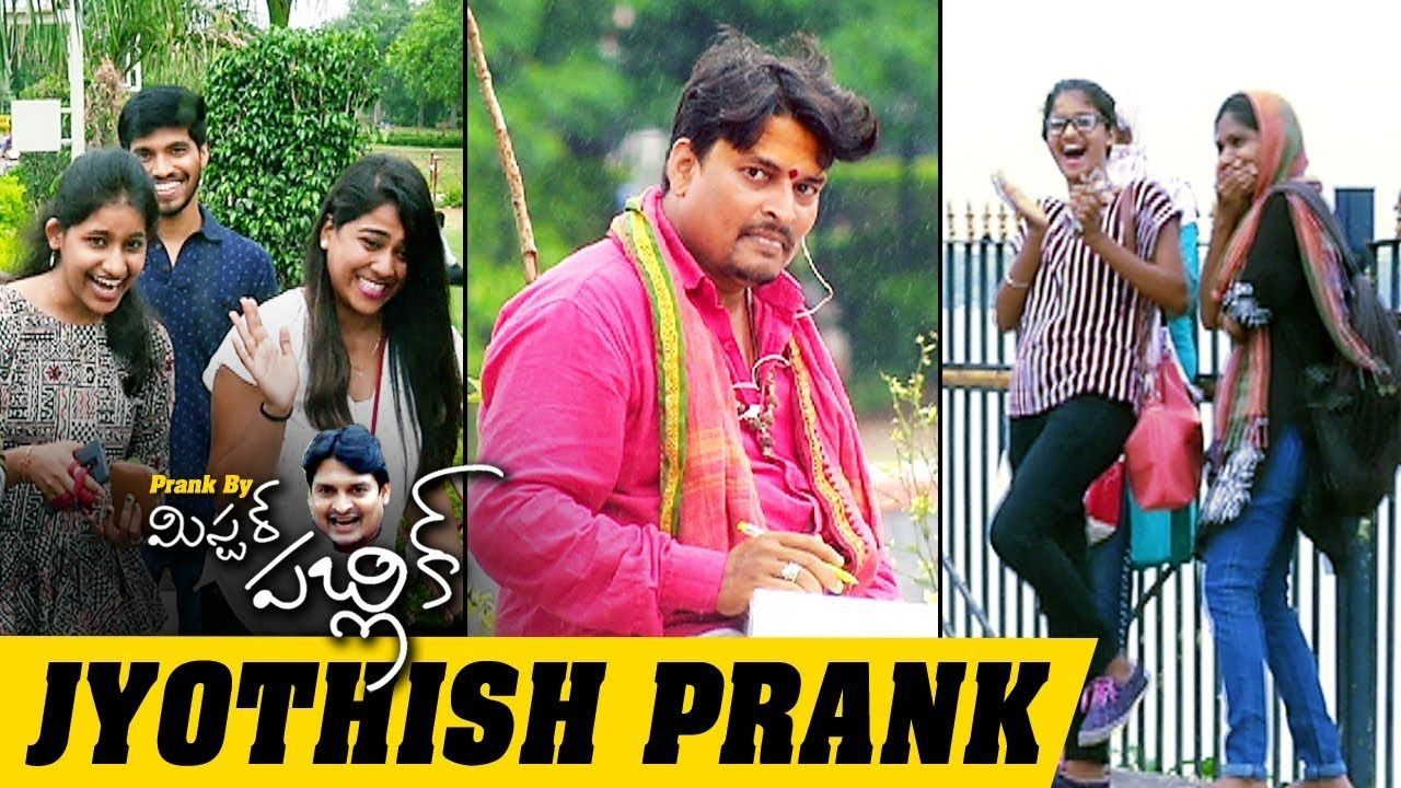 Jyothish Prank Latest Telugu Funny Prank By Mister