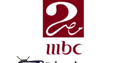 شاهد قناة ام بي سي مصر 2 Mbc Masr Hd بث مباشر اون لاين موقع برامجنا Pinterest Logo Tech Company Logos Company Logo