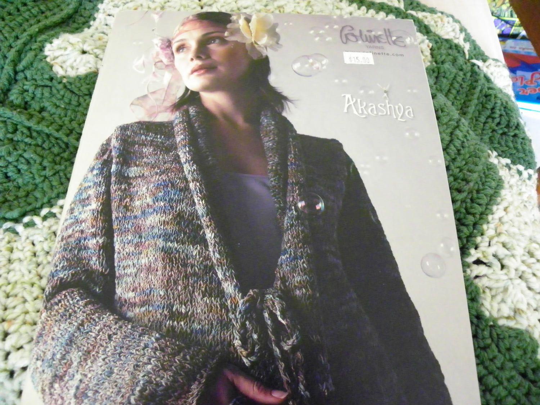 Knitting Pattern Book - Colinette Akashya - 17 Designs - Shrug ...