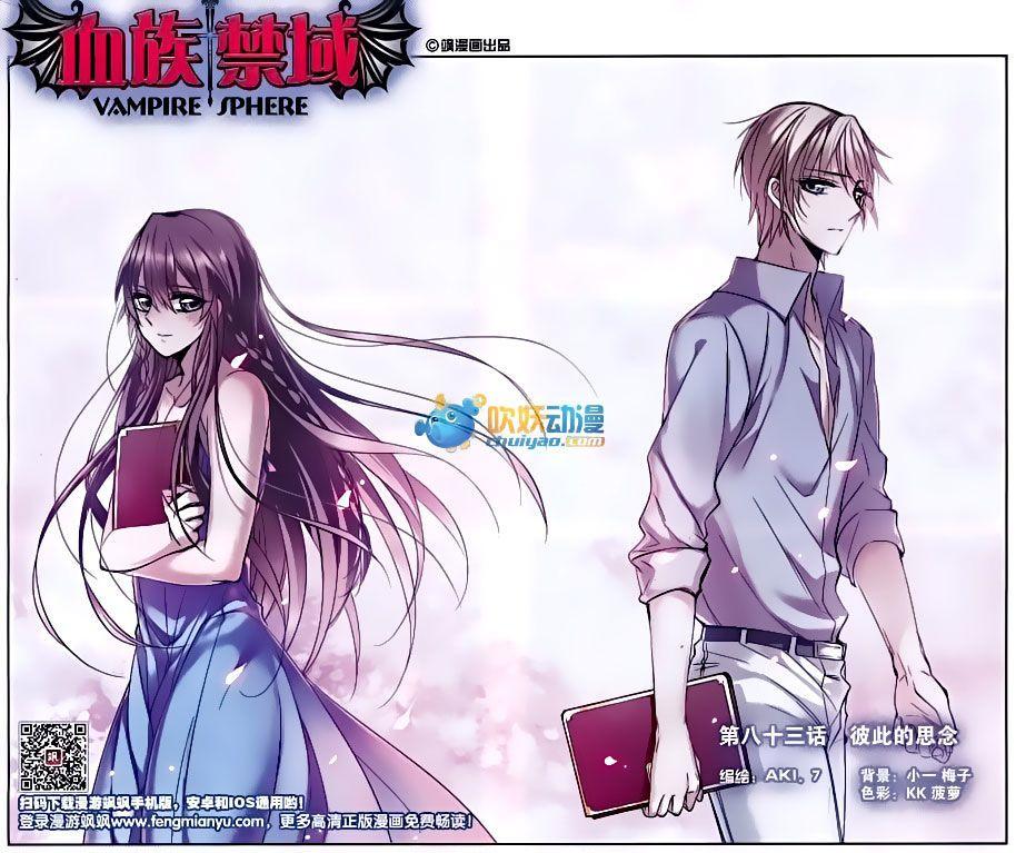 Vampire Sphere Vampire Sphere Anime Manga List
