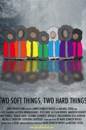 Soft gay movies