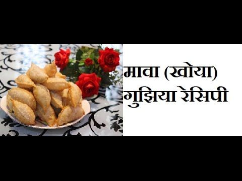 Gujiya (Karanji) Recipe /How to make Gujiya at Home/Mava Dryfruit  Gujiy...
