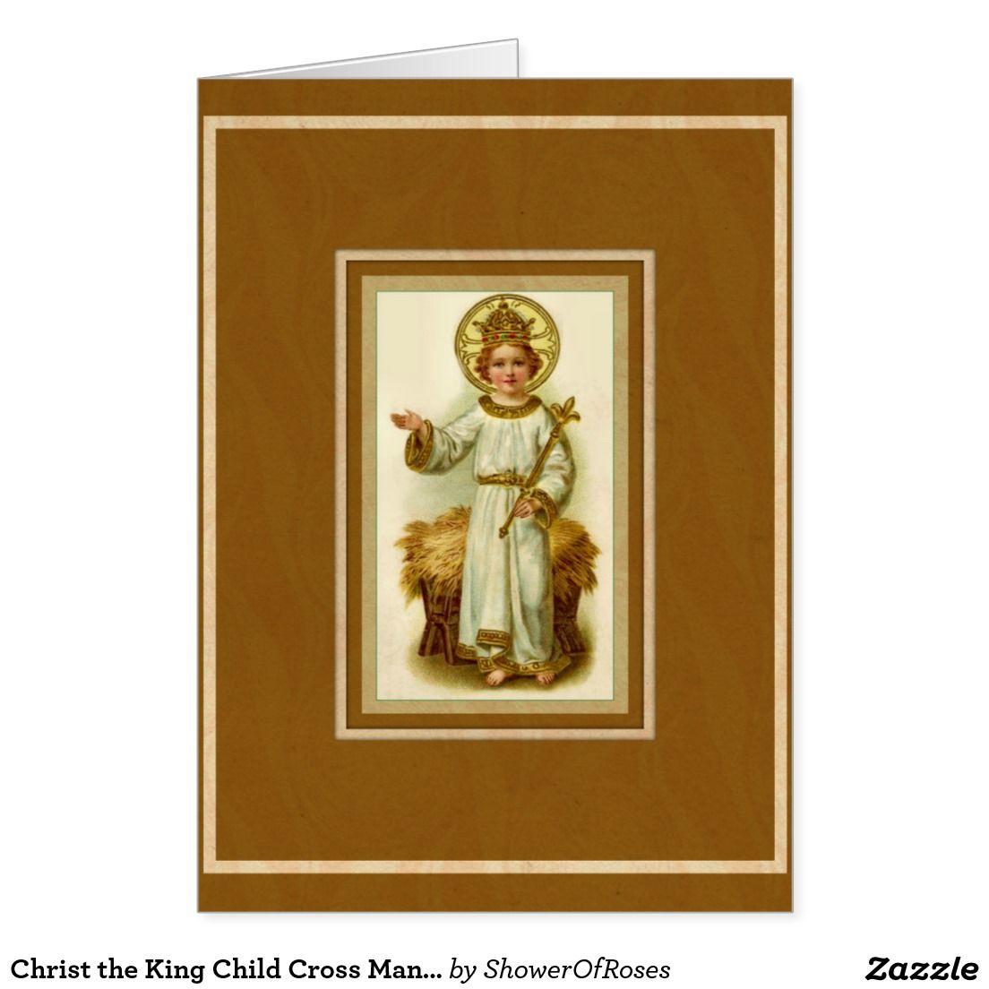 Christ the King Child Cross Manger Card