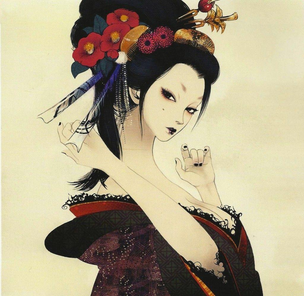 geisha5-1024x997.jpg (1024×997) | chinees | Pinterest
