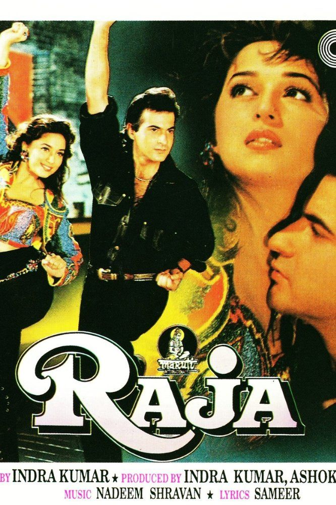 Na Raja Na Rani online free watch hindi