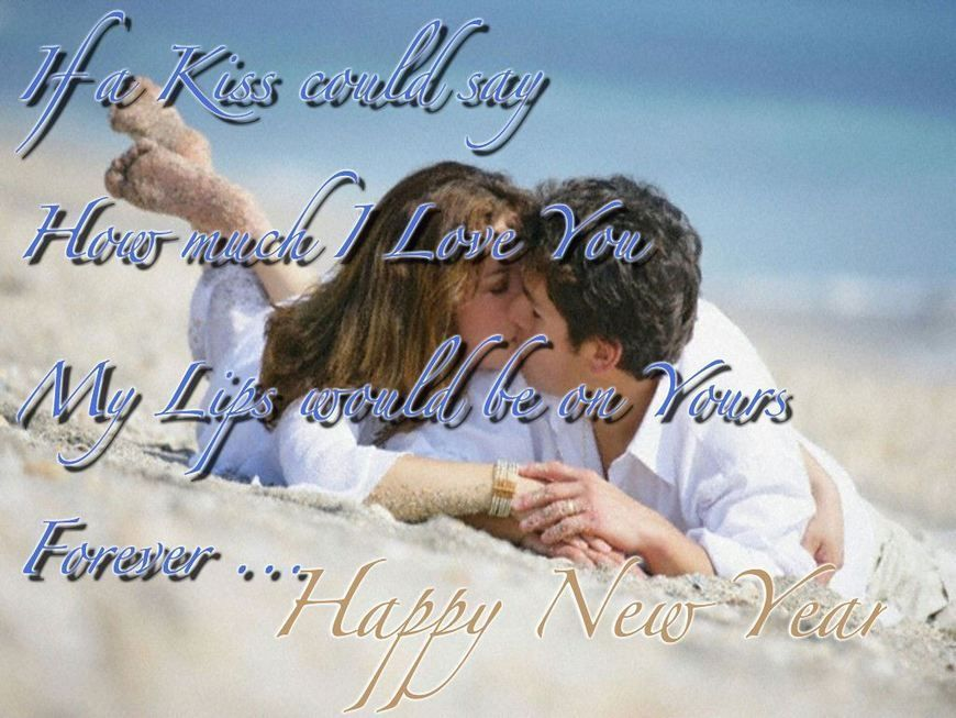 10 romantic new year greeting cards for lovers boyfriend girlfriend erabegincom