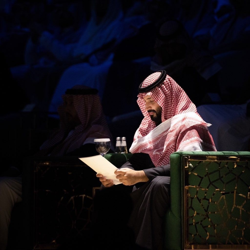 Pin By Hanan Alharbi On Wall Saudi Arabia Culture King Salman Saudi Arabia Saudi Princess
