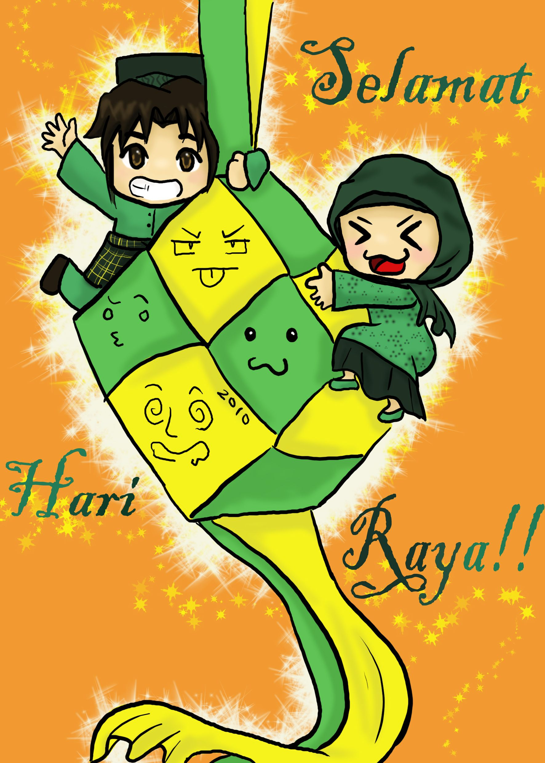 Hari Raya Puasa Infopedia Diy And Crafts Clip Art Crafts