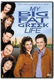 watch my big fat greek life online free the continued adventures of the portokalos family