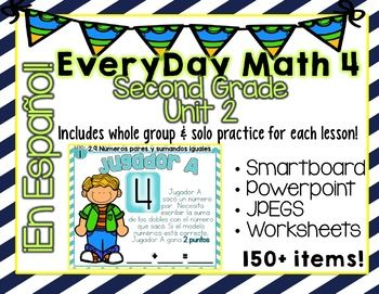 Everyday Math 4 Unit 2 En Espanol Gr 2 Smartboard Powerpoint Worksheets Smart Board Lessons 2nd Grade Math Math