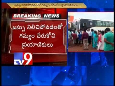 Neeta travels bus abandons passengers midway