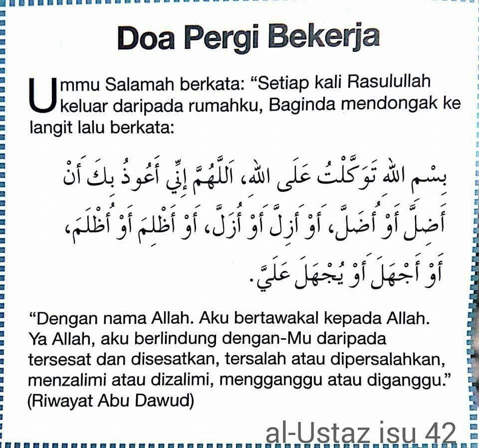 Doa Pergi Kerja Doa Islam Islamic Quotes Pray Quotes