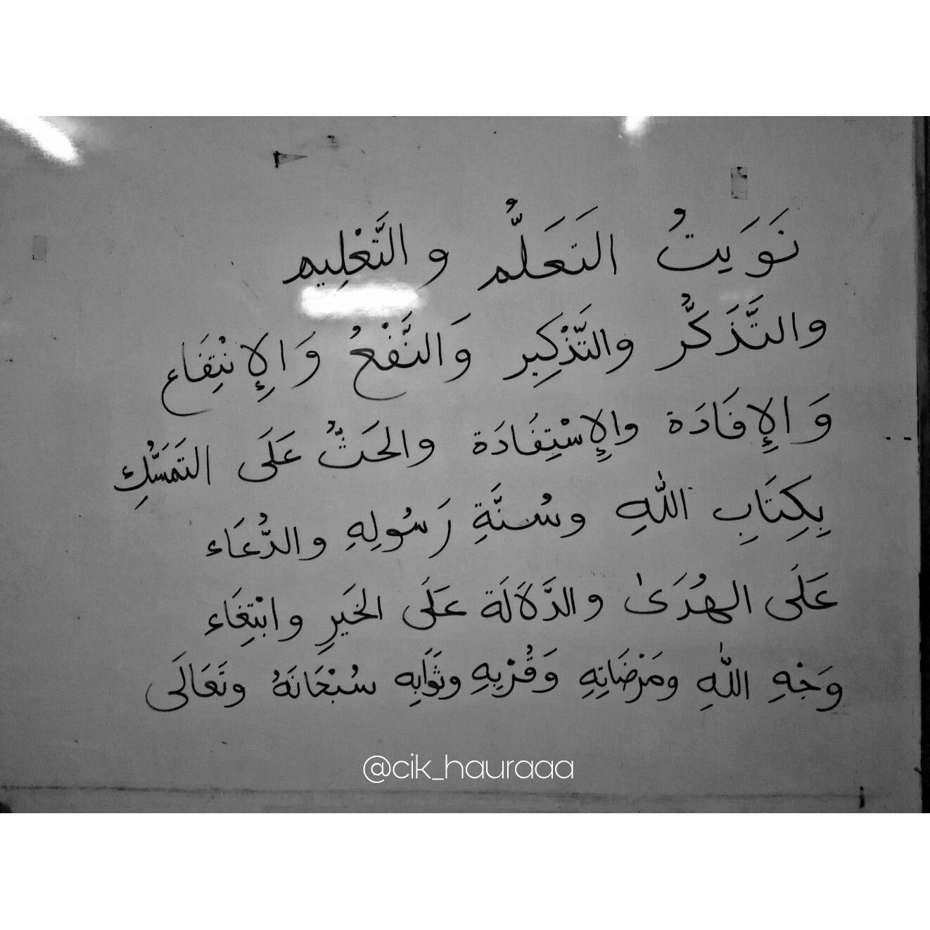 Pin by جَنّٰتُ الْمَأْوٰى on Islamic Math, Calligraphy