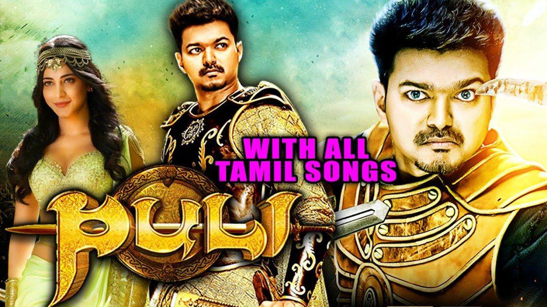 Puli 2016 Full Hindi Dubbed Movie With Tamil Songs Vijay