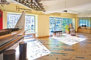 Green Museum Goes Green With Reclaimed Gym Wood Flooring AH