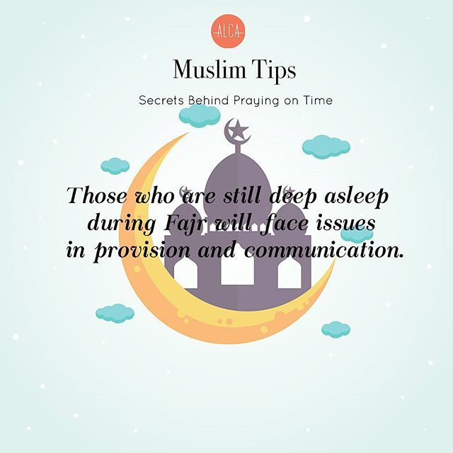 Muslim Quotes, Islamic Quotes, Islam Facts, Allah Islam, Quran Quotes Love,  Alhamdulillah, Hadith, Doa, Life Changing