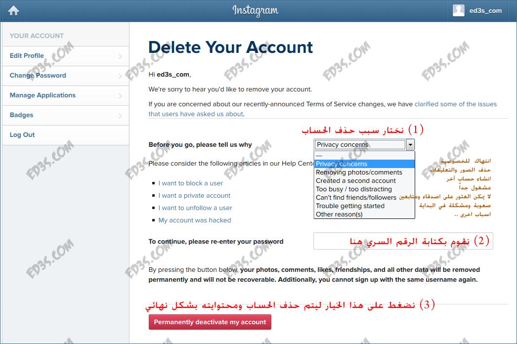طريقة حذف حساب انستقرام والصور بشكل نهائي How To Remove Terms Of Service Edit Profile