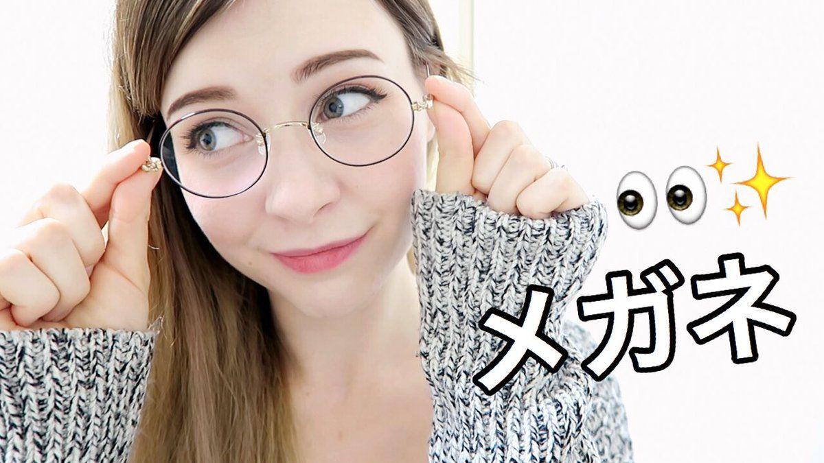 4ab47ad2ee Sharla ♡ シャーラ  SharlaInJapan sharla in japan new glasses ...
