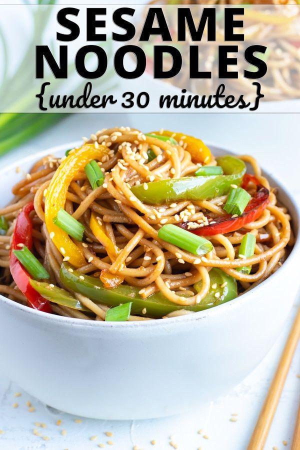 Sesame Noodles images