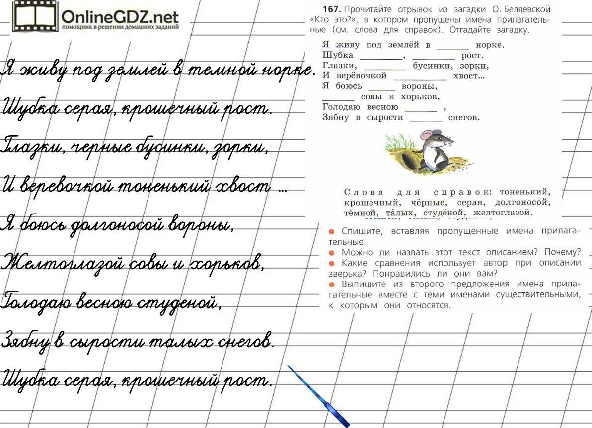 Гдз к конкурсному сборнику задач по математике