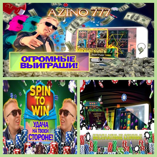 Skullduggery игровой автомат игровые онлайн автоматы бесплатно новые 777