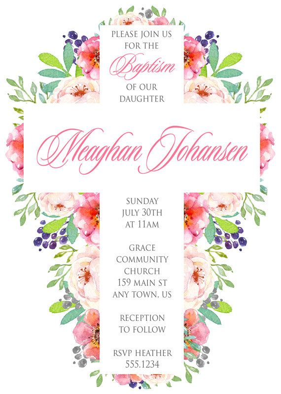 Watercolor Floral Baptism Invitation Peonies Cross Baptism Invite