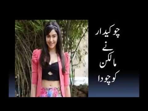 Urdu sexy story masala