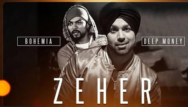 Description:- ZEHER punjabi Song is the new song  Which is