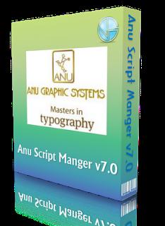 anu script manager for windows 10 64 bit