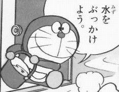 lineのスタンプや2chのレスに使えるネタ画像 naver まとめ doraemon word reference manga