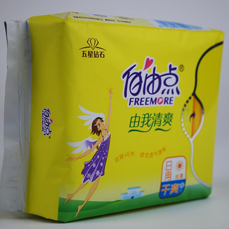 c4502f02c452 Find More Feminine Hygiene Product Information about 192 Pcs Freemore Women  Personal Menstruation Pads 240mm Wholesale