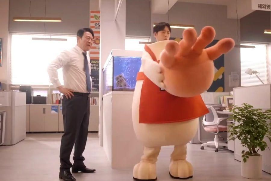 Watch: Park Hae Jin And Kim Eung Soo Make A Hilarious Duo In Teaser For New Office Comedy