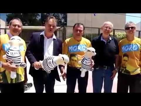 Protesto em Alagoas: STF é um puchadinho do PT