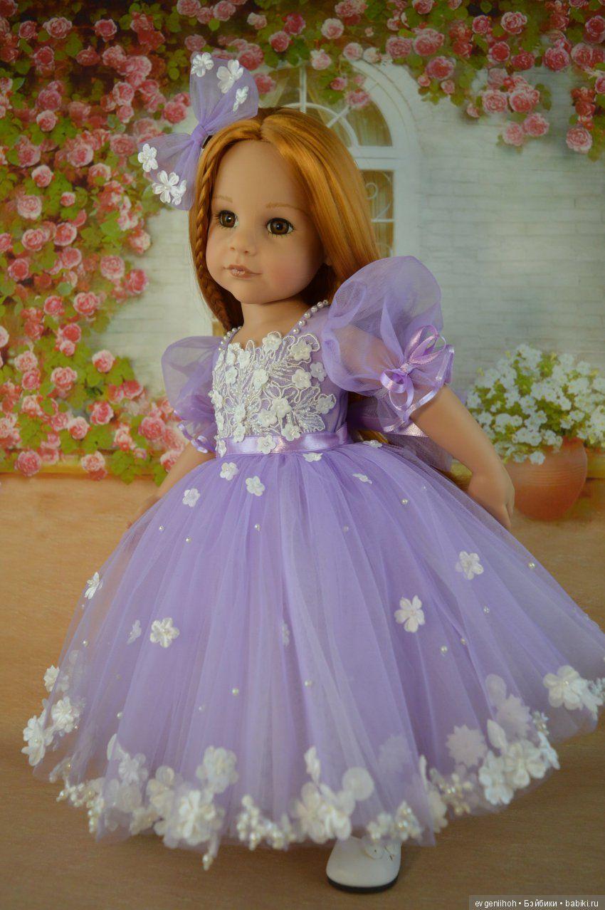 Летний бал для Ханны и подружек / Одежда и обувь для кукол ...