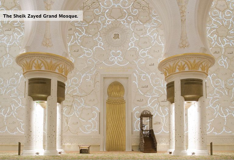 The Sheik Zayed Grand Mosque Abu Dhabi Mosaics And Marbles
